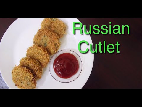 RUSSIAN CUTLET | RECIPE FOR RUSSIAN CUTLET