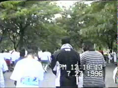 1996 Hershey Park Trip Part 1
