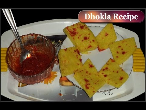 Khataa Dhokla Recipe