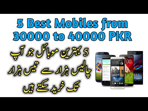 Top 5 Mobiles from 30000 to 40000 in Pakistan