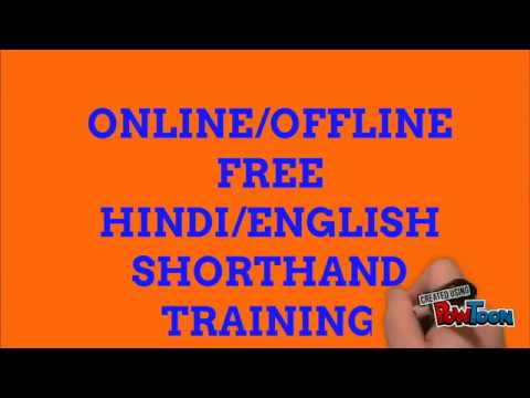 LEARN SHORTHAND IN HINDI/ENGLISH FREE ONLINE/OFFLINE