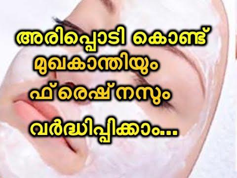 ജാപ്പനീസ് സുന്ദരികളുടെ ബ്യൂട്ടി സീക്രട്ട് Skin Whitening Secret