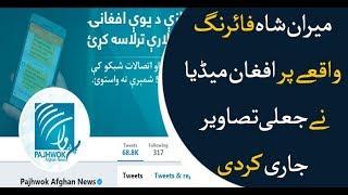 Download Afghan media shares fake pictures of Miranshah firing Video