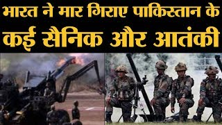 Pakistan ने LoC पर तोड़ा ceasefire, Indian Army ने Pakistani Soldiers और Terrorists को मार गिराया।