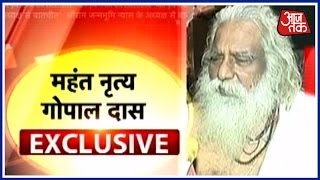 Exclusive: Mahant Nritya Gopal Das On Yogi Adityanath Becoming The New CM Of UP