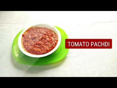 Tomato Chutney/Pachadi