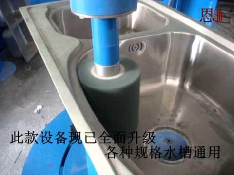 Automatic sink side wall polishing machine(use buff)-ENNAIDE