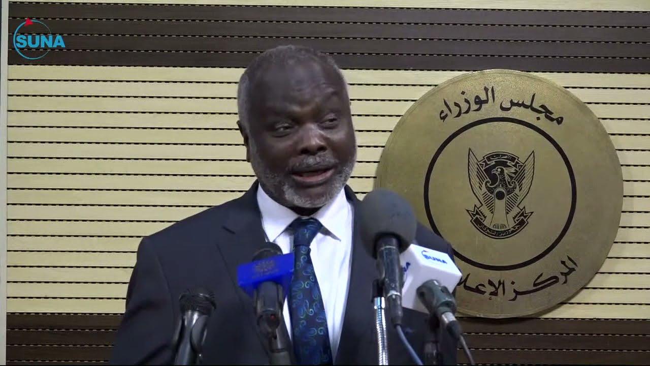 #السودان #سونا I تنوير صحفي لوزير المالية والسيد عثمان ديون المدير القطري للبنك الدولي