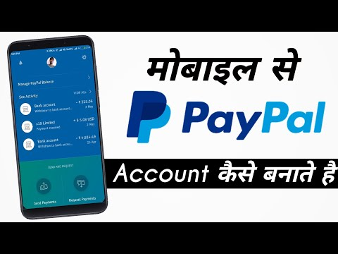 How To Make Paypal Account ! Android ! Hindi