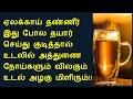 ஏலக்காய் குடிநீர் மகிமை தெரியுமா? | cardamom water benefits in tamil