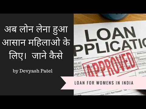 Government Scheme for Business Startups : Women Entrepreneurs Loan Schemes