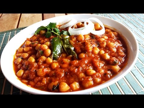 Channa Masala| Indian style Chickpea Curry|Vegan/Vegetarian Recipe