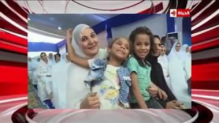 #x202b;نشرة أخبار الحياة | لقطات مؤثرة من احتفالية الإفراج عن الغارمين والغارمات ضمن مبادرة الرئيس السيسي#x202c;lrm;