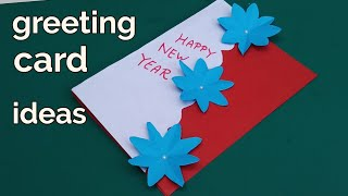 by priyanka knowledge bank how to make happy new year greeting cards greeting card making ideas handmade