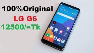 LG G6 Review in Bangla, Original Product 12500 Taka BDT buy it, unbox Bangla