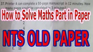 NTS OLD PAPER  Maths Portion  4 Questions explained in