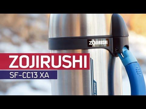 Zojirushi SF-CC13 XA / термос