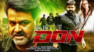 Ek Hi Don (2016) | Dubbed Hindi Movies 2016 Full Movie | Mohanlal | South Dubbed Hindi Films