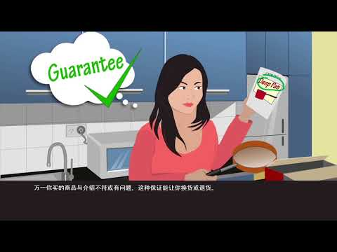 My consumer rights - guarantees and warranties (Mandarin)