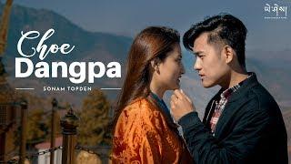 Choe dangpa | Sonam Topden |Official Music Video | Reprise | Bhutanese Song