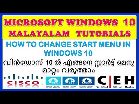 WINDOWS 10 MALAYALAM : How To Change Start Button / Start Menu