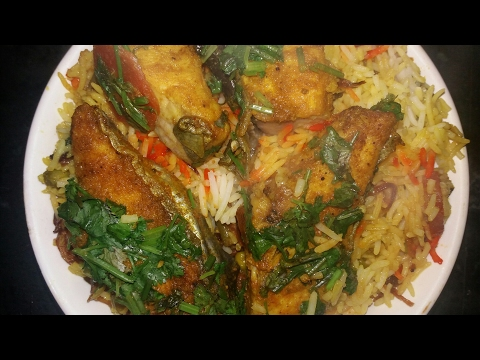 Fish biryani recipe| recipes in hindi