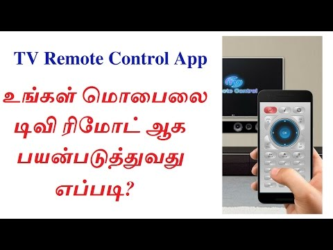 TV Remote app for android in Tamil