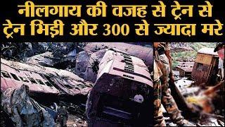 India's Worst Rail Accident 1995 | kalindi express | Purushottam Express