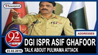 DG ISPR Major General Asif Ghafoor Addresses Press Conference   22 February 2019   92NewsHD