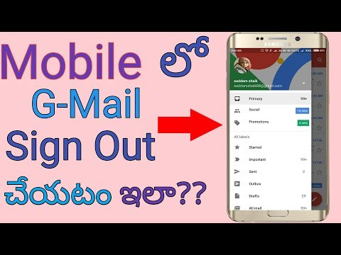 Xxx Mp4 Sign Out Your Google Account From Mobile In Telugu 3gp Sex