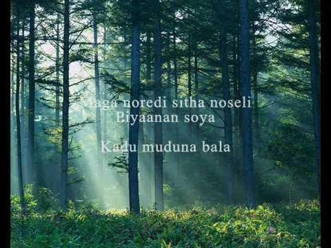 Adura madin eliya galanawa - Sinhala Hymn - PlayItHub