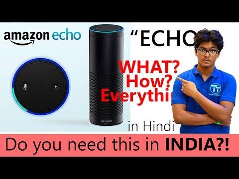 [Hindi] AMAZON ECHO