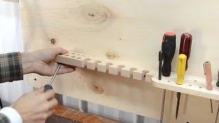 Making wall tool holders