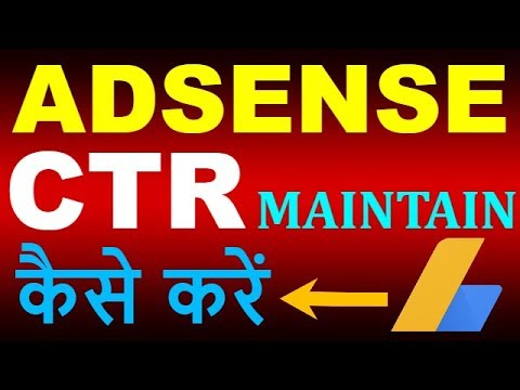 High CTR problem of Youtubers !! MAINTAIN Your Adsense CTR from Invalid Click in Hindi