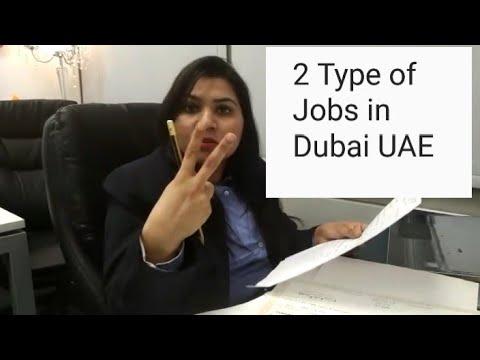 2 Types of Jobs in Dubai