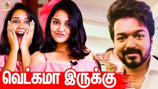 I'm Thalapathy Fan From Childhood   Baby Anika Surendran Bold Interview   GVM, Queen Web Series