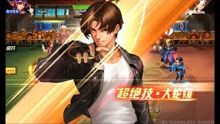 Download KOF'98 UM OL China Version Kyo XIII Appear Video