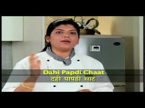Dahi Papdi Chaat (Snack with Yogurt)