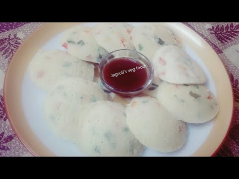 South Indian recipe /Vegetable masala idli/ऐसे बनाये वेज मसाला इडली/મસાલા ઇઽલી ની રીત/