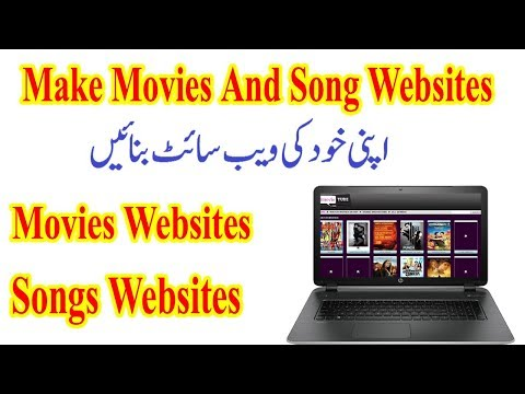 How To Create Online Movies Website And Downloading Website In Blogger 2017