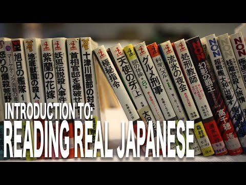 Improve Your Japanese Quickly By Reading Native Resources!!