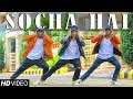 Socha Hai | Baadshaho | Jubin Nautiyal & Neeti Mohan | T-Series | Dance Cover | Romeo Baskey Choreo