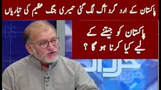 Orya Maqbool Jan Views on Current Crises of Pakistan | Harf E Raz | Neo News