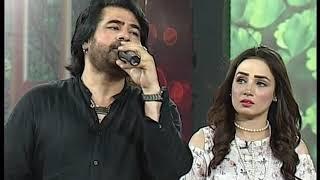 Ya Ali by Shafqat Amant Ali