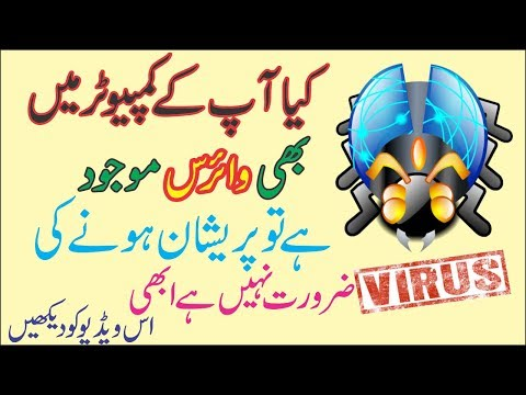 how to remove shortcut folder virus from pc and usb in urdu/hindi by my technical solution