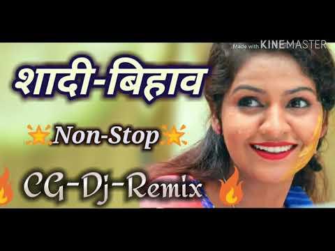 Xxx Mp4 CG Dj Remix CG Shadi Bihav Dj Song Non Stop Dj Remix 2019 शादी बिहाव डीजे गाना 2019 3gp Sex