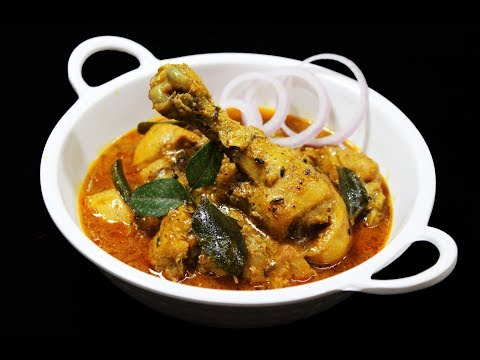 Chicken Curry with Coconut Milk | Chicken in Coconut Gravy - Chef Lall's Kitchen