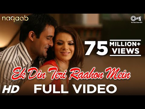 Xxx Mp4 Ek Din Teri Raahon Mein Video Song Naqaab Akshaye Khanna Urvashi Sharma Javed Ali Pritam 3gp Sex