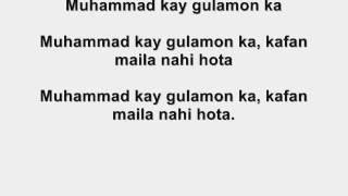 Darood e Taj - Hooria Faheem & other Qtv Naat khwaans wmv