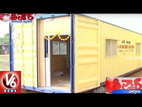 Easy Home   Low Cost Ready Made House Worth Rs 5.5 Lakh   Weekend Teenmaar News